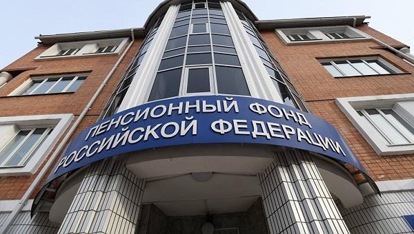 Конфискованные уроссиян деньги хотят все отдать пенсионерам