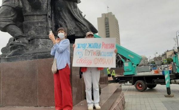 Митинг заФургала воВладивостоке— мало людей, про самого Фургала забыли