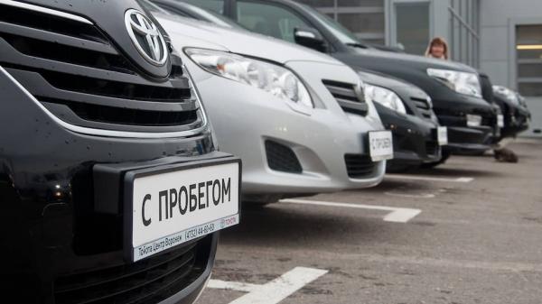 Почему покупатели выбирают машины с пробегом