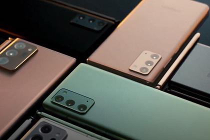 Samsung представила Galaxy Note20Ultra за120тысяч рублей