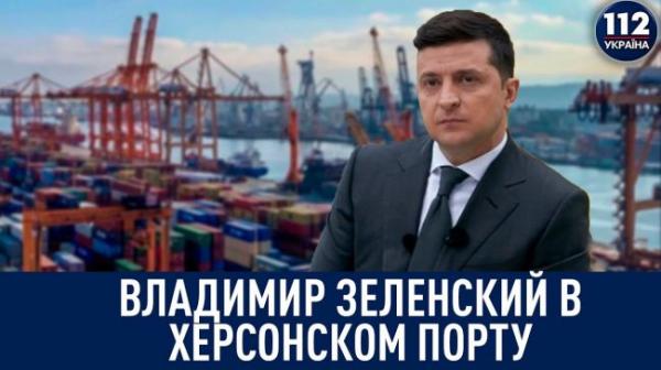 Все, что отцы непродали, мыпродадим: Украину накрывает бум концессий