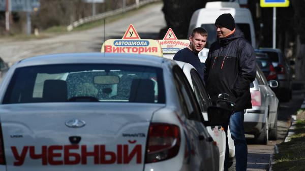 Автошколы просят МВД переписать регламент нового экзамена на права