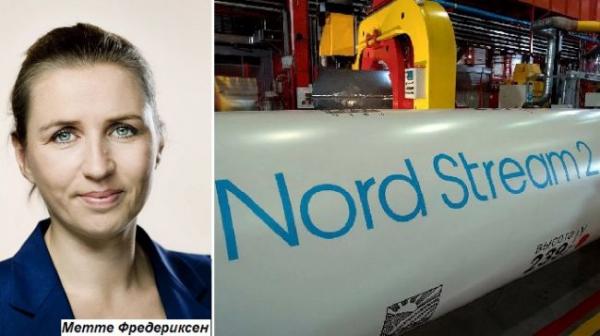 Дания выступила заначало новой дискуссии поповоду «Северного потока— 2»