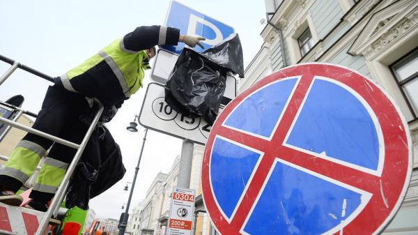 Мосгордума рассмотрит предложение снизить санкции для водителей-нарушителей