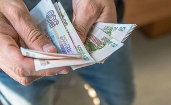 Правительство выделило напособия побезработице дополнительно 35,3 млрд
