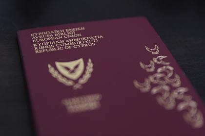 Раскрыты имена получивших «золотые паспорта» Кипра россиян иукраинцев