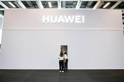 Раскрыты последние процессоры Huawei