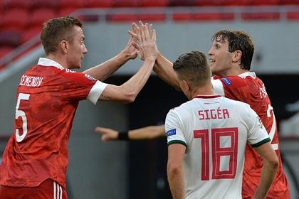 Сборная России одержала победу над Венгрией вматче Лиги наций
