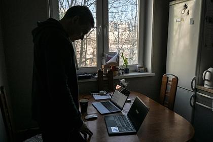 В Москве намесяц ввели домашний режим иудаленку
