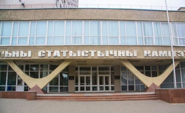 ВБелоруссии зафиксировано падение ВВП