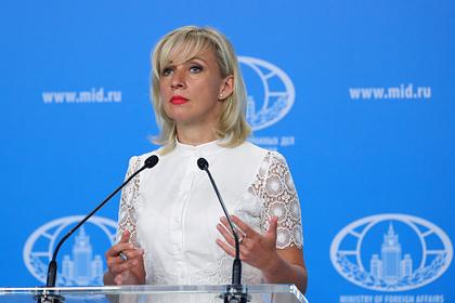 Захарова прокомментировала ситуацию сНавальным фразой «Москве отвечать нена что»