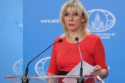 Захарова прокомментировала встречу Меркель сНавальным