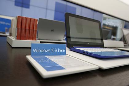 Замедляющее компьютеры обновление Windows отменили
