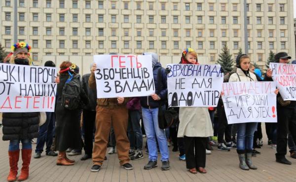 «Насиловал племянника»: с2014 года наУкраине— эпидемия педофилии