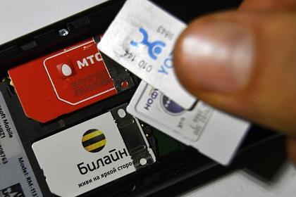 Определены верные признаки необходимости замены сим-карты