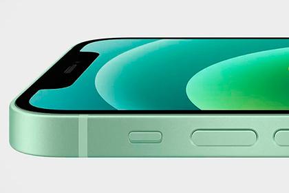Раскрыта стоимость iPhone12в России