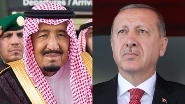 Саудовская Аравия пошла наТурцию торговой войной: «Бойкот всего турецкого»